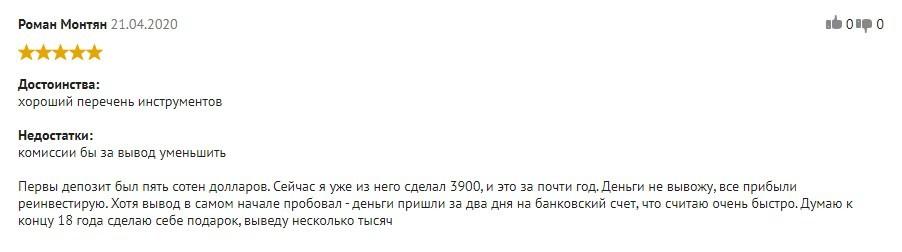 eToro отзывы о брокере