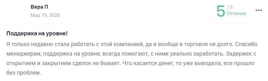 StockFx.co отзывы