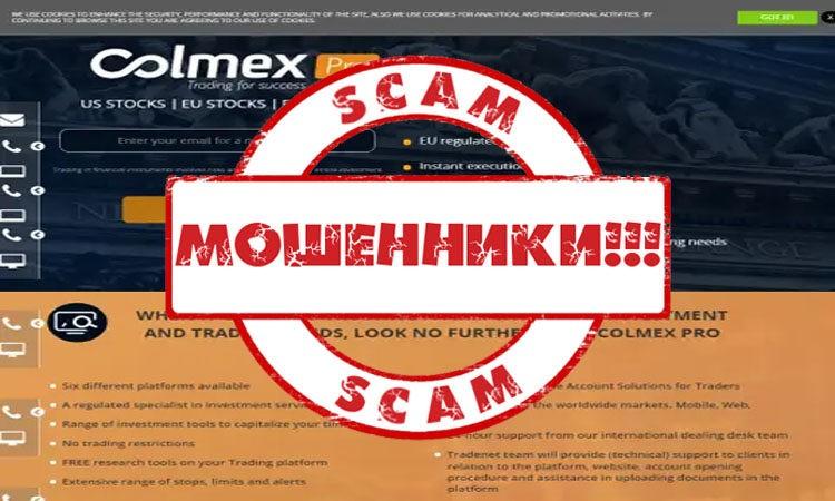 colmex pro обман