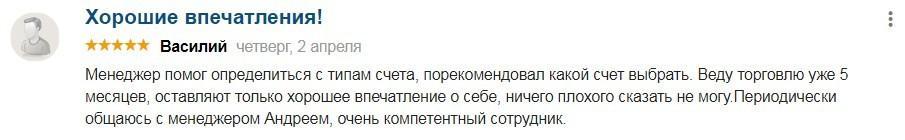 StockFx отзывы
