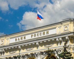 ЦБ России с 1 мая установил курс доллара по 72,72 рубля