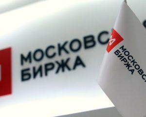 Московская биржа итоги торгов в апреле 2020 года