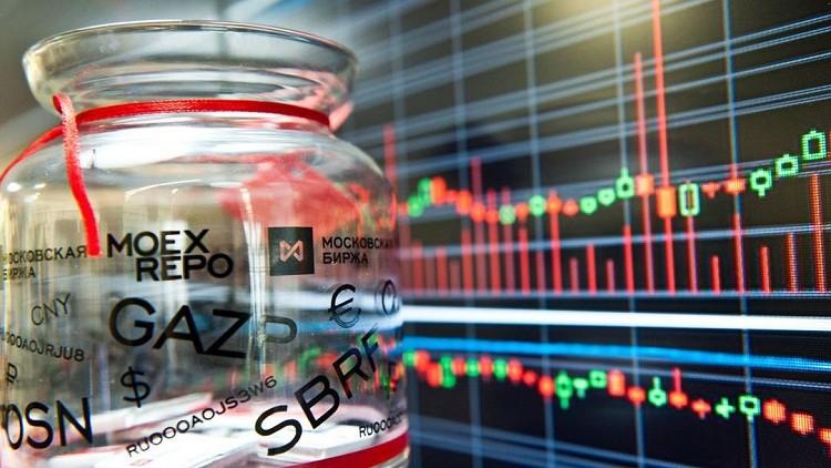 Московская биржа Срочный рынок