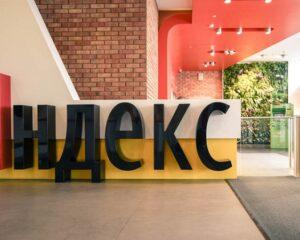 Ценные бумаги компании «Яндекс» бьют рекорды стоимости