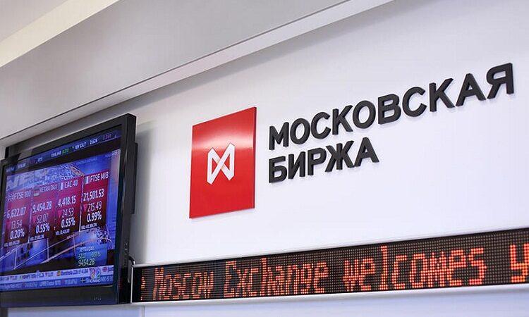 Московская биржа начинает торговлю зарубежными ценными бумагами