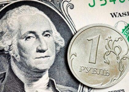 Доллар подешевел по отношению к рублю