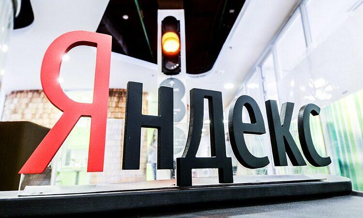 Квартальный отчет снизил котировки «Яндекса» на 3%