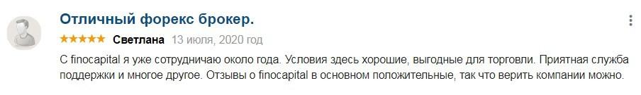 Отзывы о компании FinoCapital