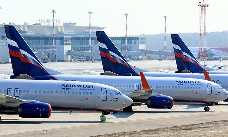 Аэрофлот акции