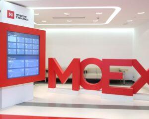 Торговый календарь Московской биржи на 2021 год