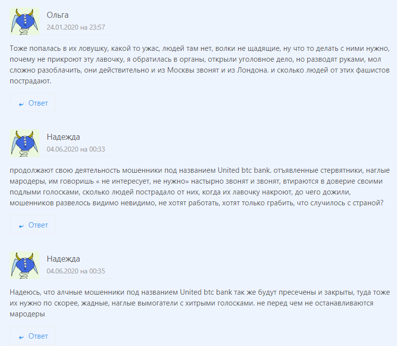 United BTCBank отзывы