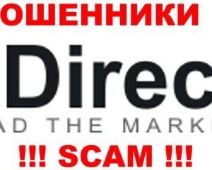 xDirect - брокер-мошенник