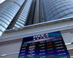 Торги на Гонконгской бирже открылись ростом