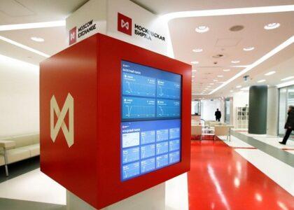 Число частных инвесторов на Мосбирже выросло до 10 миллионов