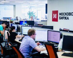 Московская биржа подвела итоги торгов