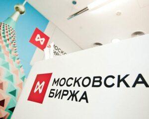 Мосбиржа расширила список новых иностранных акций