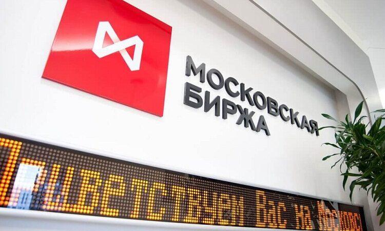 На Мосбирже разрешили покупать валюту от $1 или €1