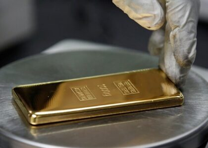 Цена на золото превысила $1,800