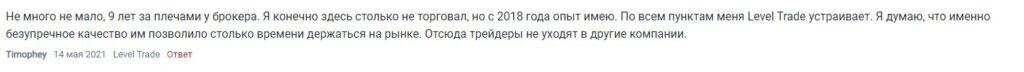 Лучшие брокеры 2021