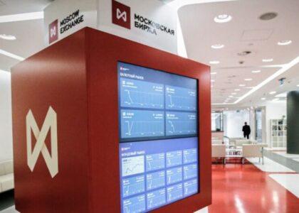 Мосбиржа расширяет список торгуемых акций иностранных компаний