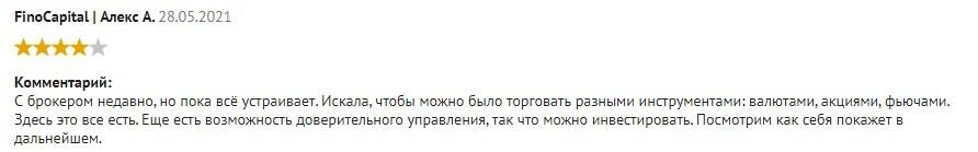 Лучшие брокеры в России