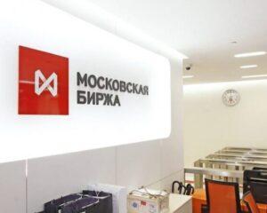 Мосбиржа откроет торги иностранными акциями в валюте