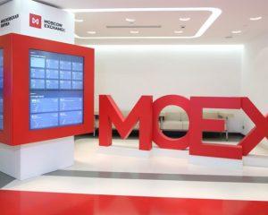 Число инвесторов на Мосбирже превысило 13 млн человек