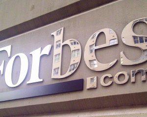 Forbes появится на Нью-Йоркской бирже