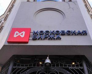 Мосбиржа допустит к торгам ещё 77 иностранных компаний