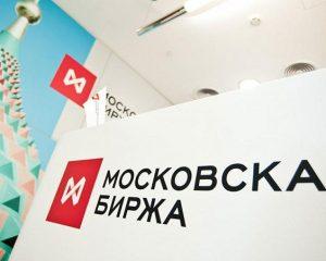 Мосбиржа запустит торги фьючерсами на акции Alibaba и Baidu