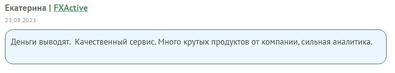 FXActive – отзывы