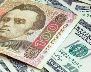 В Украине подорожали главные валюты