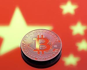 Криптоплатформы закрывают регистрации пользователей из Китая