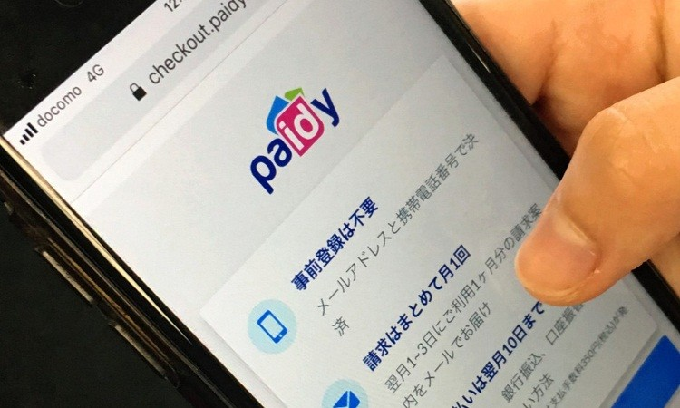 PayPal купит Paidy за $2,7 млрд