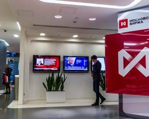 Мосбиржа расширяет список иностранных акций